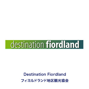 destination_fiordland