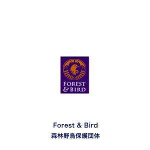 forest_bird